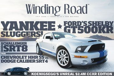 winding road online magazine signup