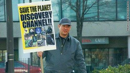 Picture of James Lee Outside Discovery Communications Building